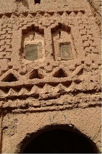 Ksar Z01 : Tabounte (nord) : Photo : façade?